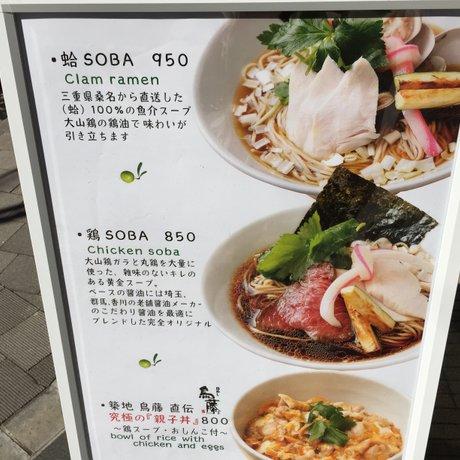 むぎとオリーブ マーチエキュート神田万世橋店
