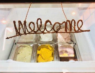 井の頭公園近くのヨーロピアン風カフェ│大人気スイーツ「ピスタチオジェラート」を食べに行こう!