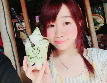 【嵐山観光】京ロール専門店「ARINCO」♡味が変化する抹茶スイーツを楽しもう!