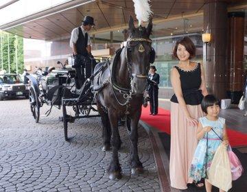 1年で1日だけ40人が叶う夢のお姫様体験♡馬車に乗って恵比寿をパレード【ウェスティンホテル】