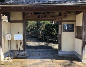ぶらぶら散歩に最適!無料で楽しめるホテル椿山荘東京の庭園&ル・ジャルダンで朝シャンを堪能しよう!
