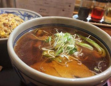 【あっさりラーメン好きには堪らない逸品!】千葉で食べるご当地グルメ「深澤ラーメン」