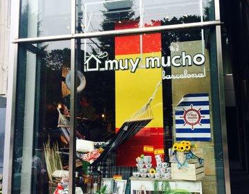 【スペイン発】激安オシャレ雑貨店「muymucho」原宿に新オープン!!安くて可愛いグッズが揃う♡