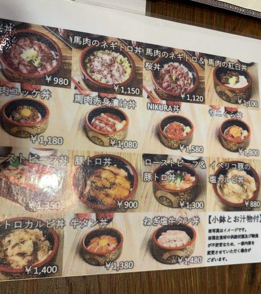 千日前肉寿司