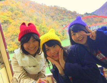 富山でおすすめ絶景観光!黒部海峡トロッコ女子旅♡