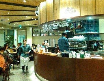 【新宿】第3回ドタキャンされ子 同窓会の打ち合わせがダメになったら、一人カフェ&カレー教えます