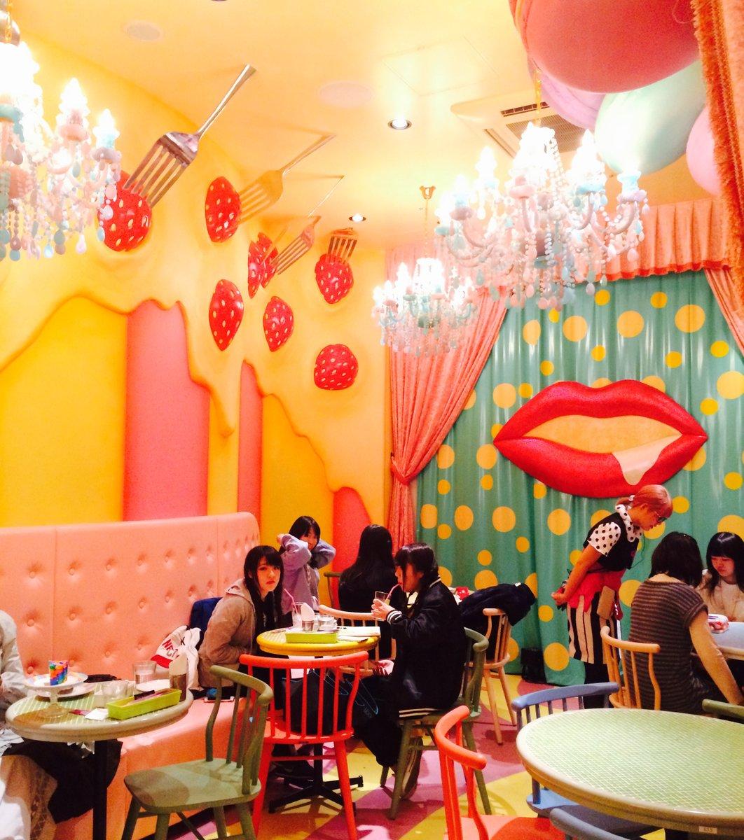 KAWAII MONSTER CAFE HARAJUKU(カワイイ モンスター カフェ)