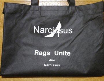 心斎橋OPAで福袋を購入!ナルシス JAPAN(Narcissus)