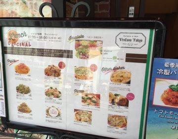 1000円以下で食べられる渋谷ランチ‼︎食後の一杯のおすすめ店も‼︎