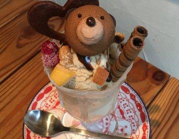 【かわいいクマパフェが名物!】スイーツ好きの大人のためのカフェ♡「cafe TATI」(静岡・伊東)