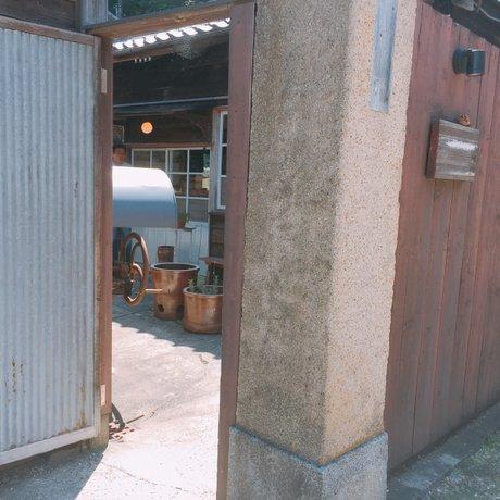 工場跡事務室