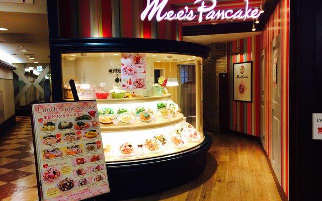 Mee's Pancake