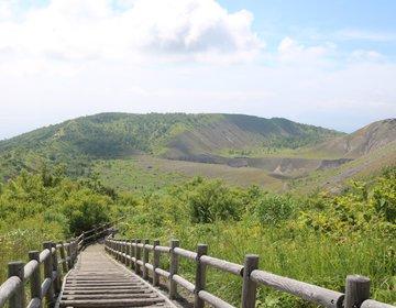地球を感じるワイルドな遊歩道☆有珠山の火口が見える「有珠外輪山遊歩道」は自然好きにおすすめ!