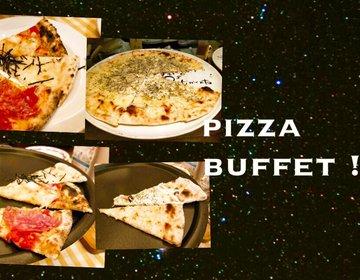 1,190円でメインが選べてピザ食べ放題!水戸内原イオンで最強コスパのイタリアンランチ発見