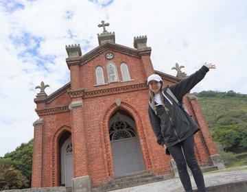 神秘的な長崎の野崎島へ!旧野首教会もあるノスタルジック観光ツアー〜九州世界遺産旅②〜