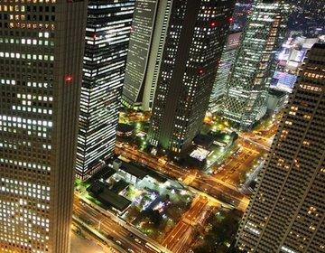 【知ってるとかっこいいデートコース】新宿で美味しいディナーと素敵な夜景を一望するデート♪