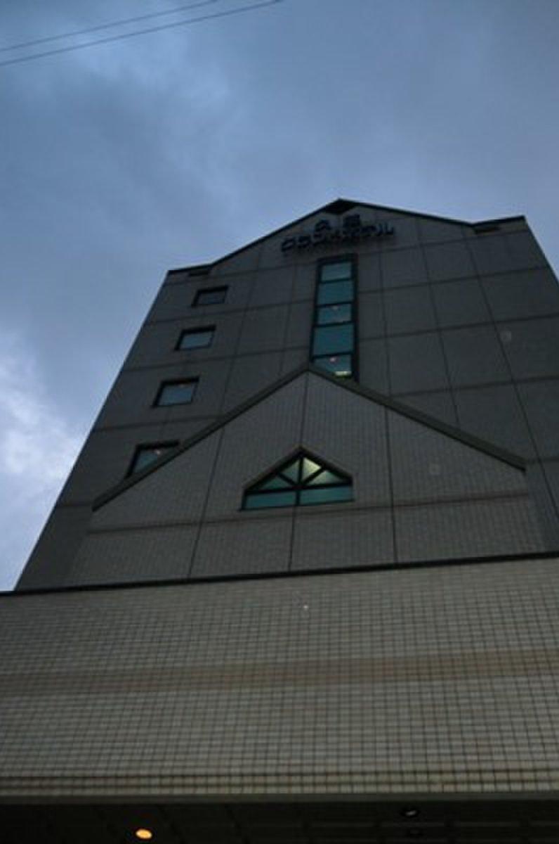 久慈グランドホテル