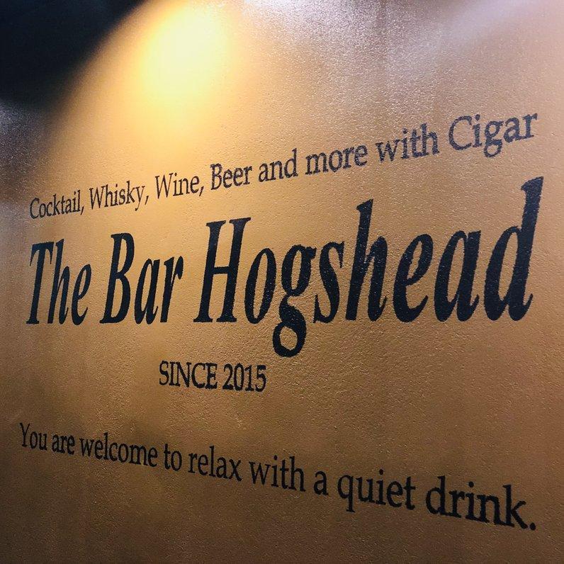 TheBar Hogshead(ザ・バー ホグスヘッド)