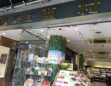 ブランチにおすすめ!【渋谷西村 フルーツパーラー 】のフルーツサンドが美味♪