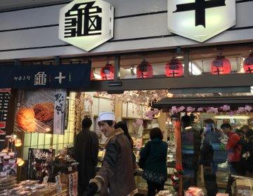 千円以下で楽しめる!浅草の美味しい・外しちゃいけない有名な絶品スイーツやさん3選!
