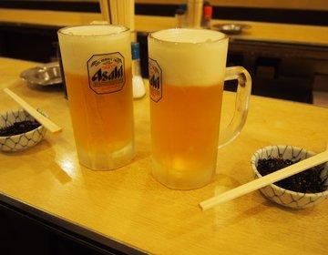 【池袋でセンベロ】大衆居酒屋「大都会」「ふくろ」ではお酒&料理を激安に楽しめる!