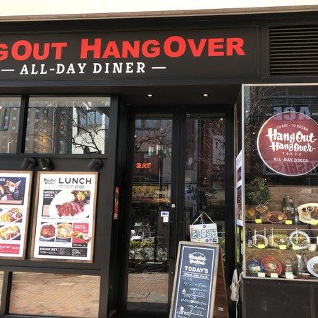 HangOut HangOver 西武新宿BrickSt.店