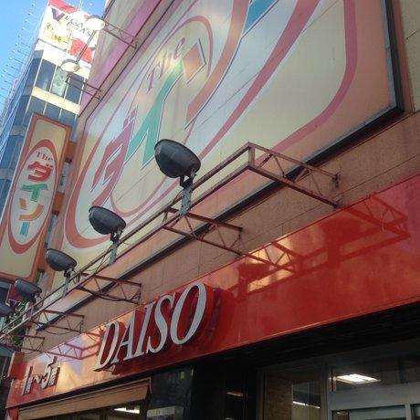 ザ・ダイソー札幌中央店