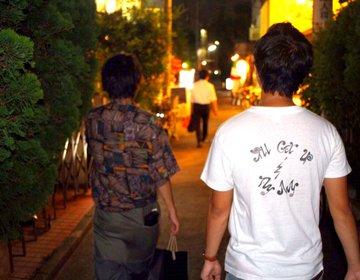 【下北沢】怪しい街で夜から楽しむ、古着×お酒。