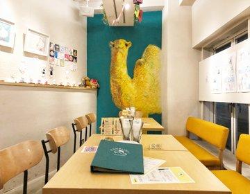 【夜カフェ】六本木おすすめディナー♡アート展示・おしゃれカフェで絶品パスタ