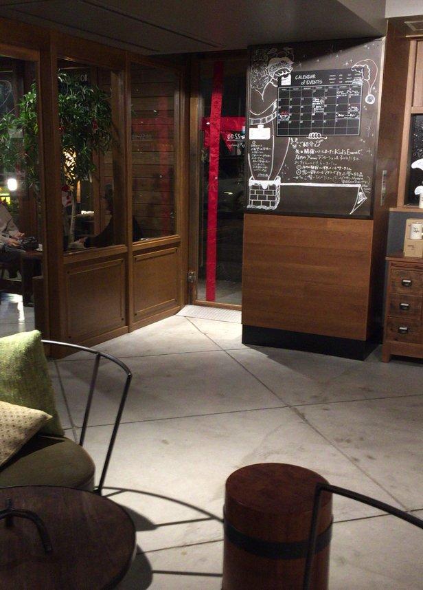 ネイバーフッドアンドコーヒー 中山手通2丁目店
