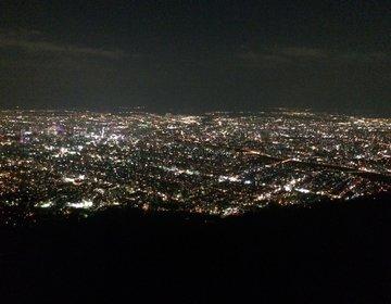 札幌【夜景×動物園×パンケーキ】確実に外さない!!半日ドライブデート☆