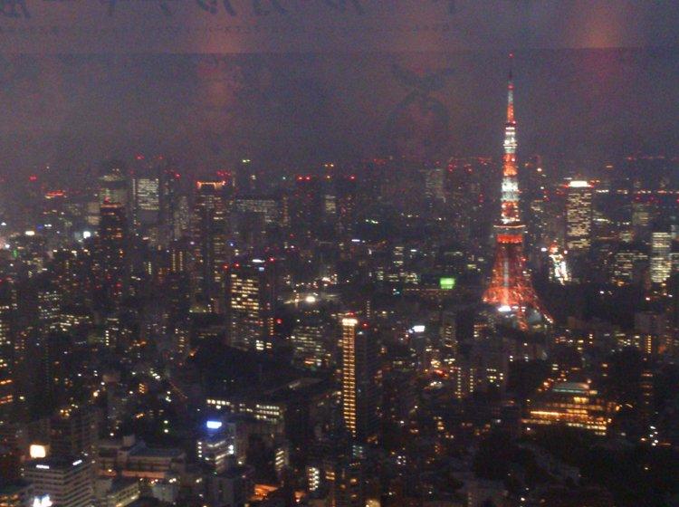Tokyo Dating café rencontre quelqu'un narcissique trouble de la personnalité