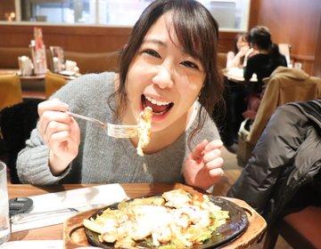 全国に400店もあるファミレスでトレンドの「チーズタッカルビ」が食べられる!?
