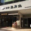 東京凮月堂 銀座本店