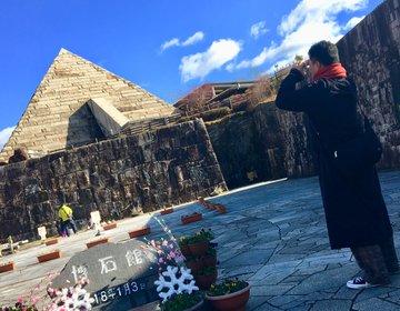 【日本でピラミッド発見⁈】エジプト大使も知ってるのに日本人は知らない謎スポット