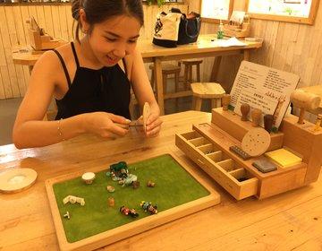 台湾旅行♡お勧め世界に一つのお土産!華山1914文創園区でショッピング、手作りオルゴール