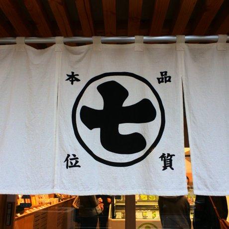 ななや 京都三条店