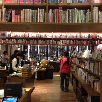代官山 蔦屋書店