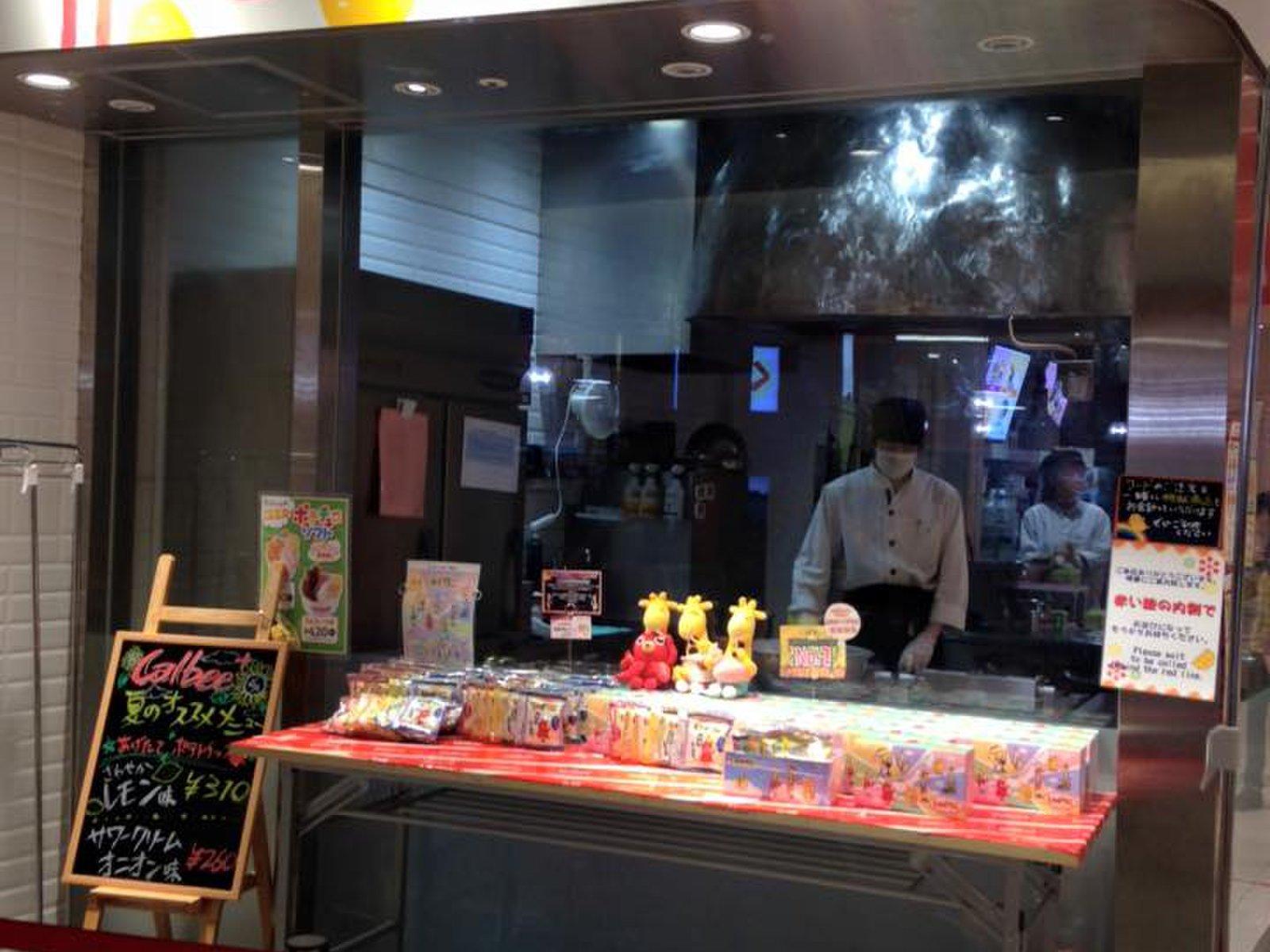 カルビープラス ダイバーシティ東京プラザ店