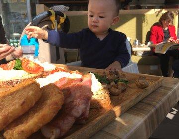 シドニーで定番朝食『LOUIS H cafe』1,000円代のビックブレックファースト!