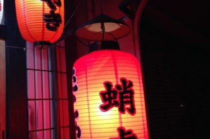 蛸虎 本店