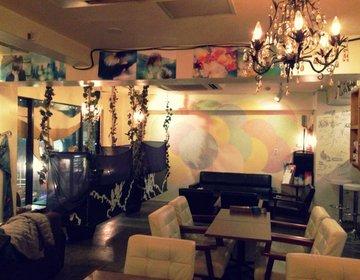 【女子会・デート向け】渋谷のブランコでお茶が出来る隠れ家的アートカフェ「muse」に行ってみた!