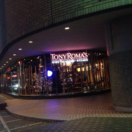 トニーローマ 札幌時計台前店