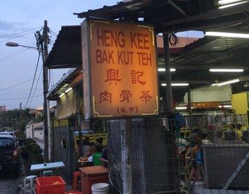 【マレーシア在住が教える】モリモリ食べたい!国内トップ20入りした大人気の肉骨茶(バクテー)