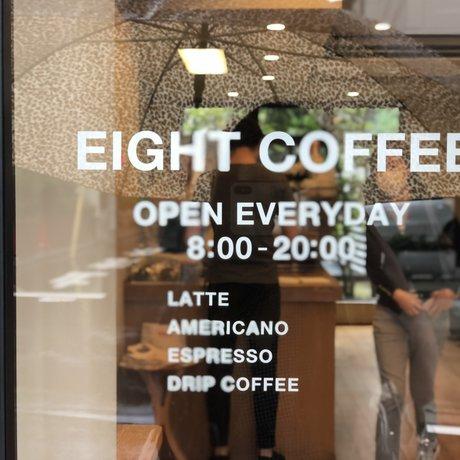 エイト コーヒー
