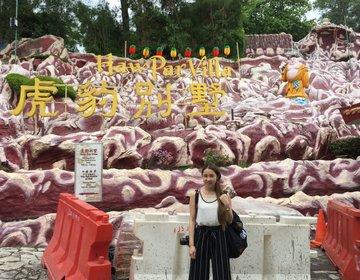 シンガポール無料観光地『Haw Par Villa(ハウパービラ)』歴史辿るタイガーバームガーデン