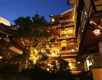 長野県・渋温泉 9つの湯めぐりで満願成就!猿の風呂・地獄谷へ!【大湯、信玄かま風呂、石の湯、金具屋】