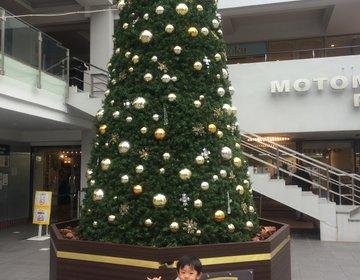 クリスマス間近‼︎綺麗で可愛い横浜でクリスマスツリー巡り♡