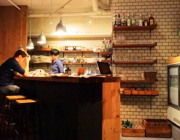 【梅田・おひとり様】内緒にしたい!仕事帰りにほっと一息できるカフェ!1日限定10食の人気スイーツも♡