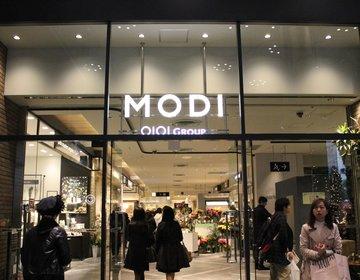【王様のブランチでも紹介】渋谷MODIに行ったらまずはここへ!おしゃれで新感覚なお店特集